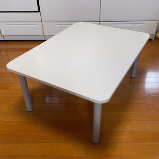 【大分市内限定販売】ローテーブル ホワイト(ローテーブル)