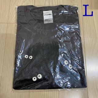 ジブリ - 【新品】ジブリの大博覧会 Tシャツ/クロスケ集合(L) トトロ まっくろくろすけ