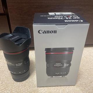 Canon - EF24-70 f2.8L Ⅱ USM