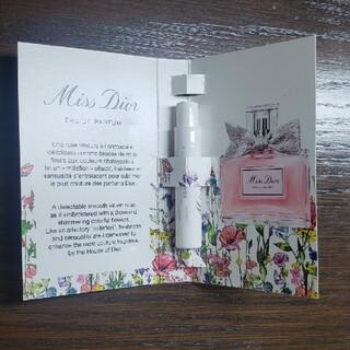 クリスチャンディオール(Christian Dior)のDior サンプル(香水(女性用))