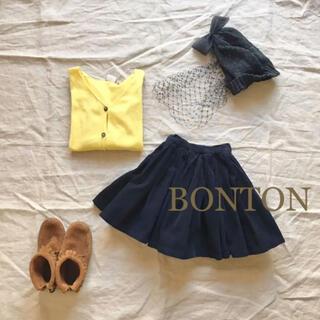 ボンポワン(Bonpoint)のボントン 8 コーデュロイスカート ネイビー  着画あり(スカート)
