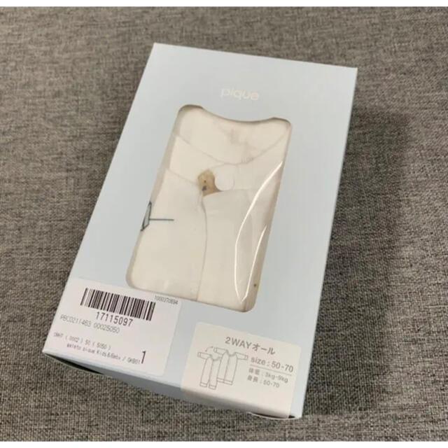 gelato pique(ジェラートピケ)のジェラートピケ モーニングベア 2wayオール キッズ/ベビー/マタニティのベビー服(~85cm)(ロンパース)の商品写真
