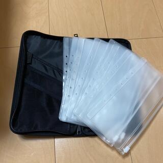 MUJI (無印良品) - 無印良品 パスポートケース リフィル8枚