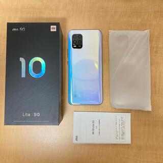 au - 【ケース同梱】Xiaomi mi 10 lite 5g