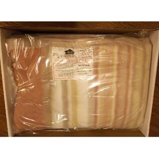 電気敷き・掛け2wayブランケット(毛布)(電気毛布)