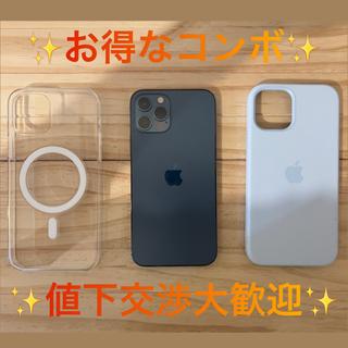 iPhone - ✨値下交渉歓迎✨iPhone12 Pro 256GB Pacific Blue