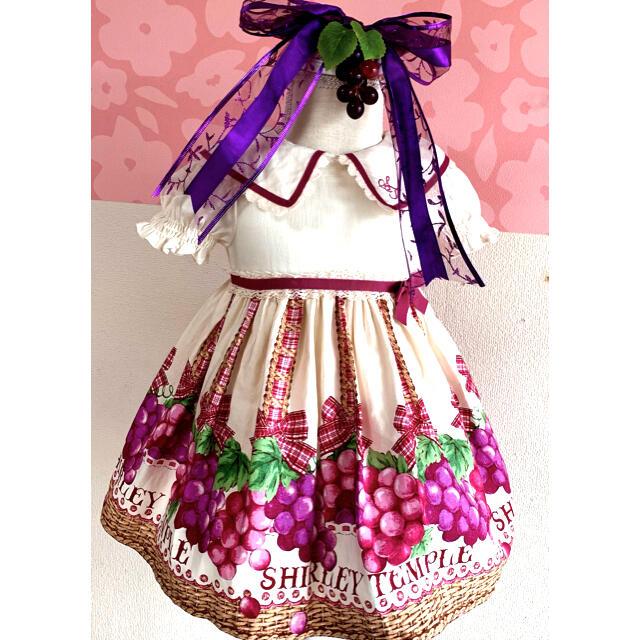 Shirley Temple(シャーリーテンプル)のシャーリーテンプル ぶどうバスケット 80ワンピース キッズ/ベビー/マタニティのベビー服(~85cm)(ワンピース)の商品写真