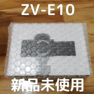 SONY - 【新品】SONY ミラーレス 一眼 カメラ ZV-E10 ブラック ボディ