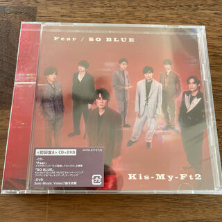 キスマイフットツー(Kis-My-Ft2)の新品未開封◆Kis-My-Ft2 Fear(ポップス/ロック(邦楽))