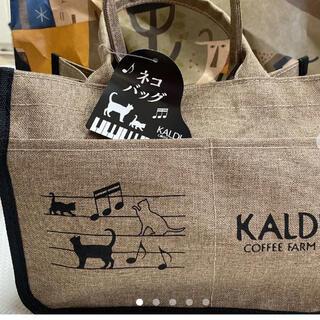 KALDI - カルディ猫の日バッグ