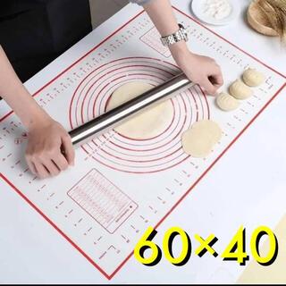 シリコンマット パンマット 製菓マット パンこねマット ビッグサイズ 赤