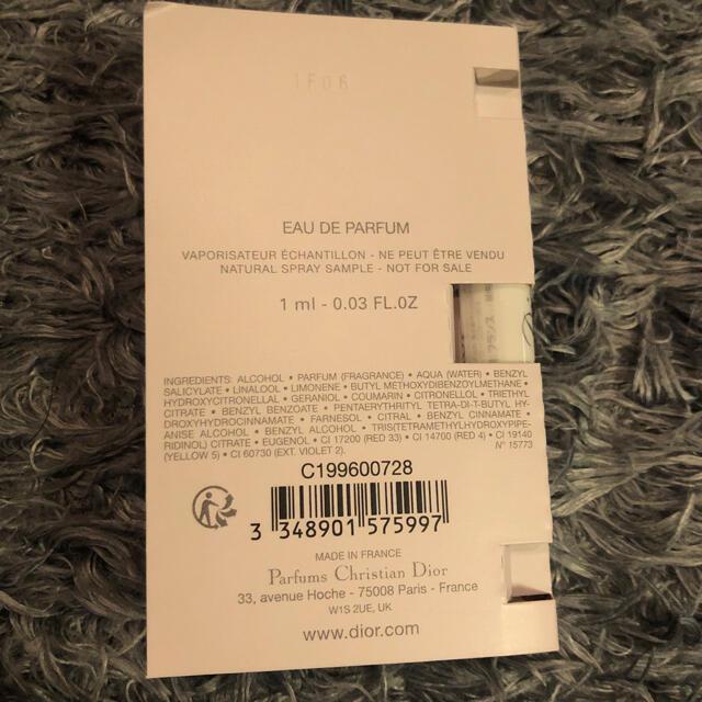 Dior(ディオール)のMiss Dior 1ml コスメ/美容の香水(香水(女性用))の商品写真