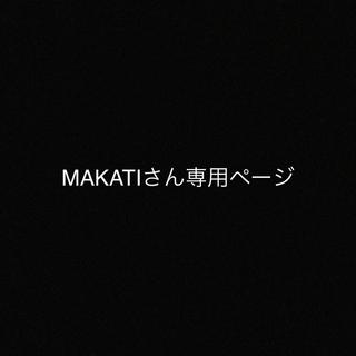 CHANEL - MAKATIさん専用ページ