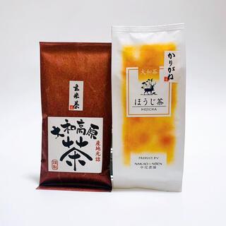奈良県産 大和茶 かりがねほうじ茶(茎ほうじ茶) 玄米茶 緑茶 茶葉 中尾農園