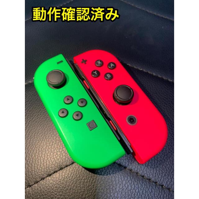 Nintendo Switch(ニンテンドースイッチ)のSwitch Joy-Con (L) ネオングリーン (R)ネオンピンク エンタメ/ホビーのゲームソフト/ゲーム機本体(家庭用ゲーム機本体)の商品写真