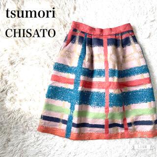 ツモリチサト(TSUMORI CHISATO)の【TSUMORI CHISATO】膝丈スカート サイズ2  チェック オレンジ(ひざ丈スカート)