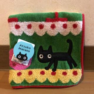 イセタン(伊勢丹)の【新品・未使用】ATSUKO MATANO 猫のハンカチ(ハンカチ)