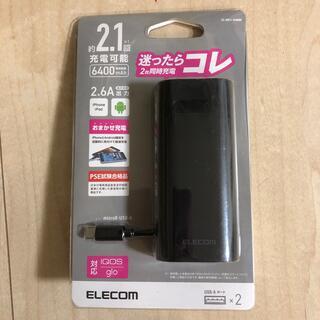 ELECOM - ELECOM 2台同時充電 IQOS対応