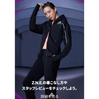 adidas - 新品 アディダス 定価2万円 ジャージ 黒 セットアップ 上下セット レディース