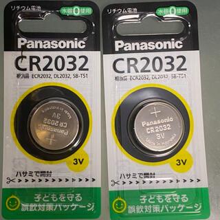 パナソニック(Panasonic)の【新品】CR2032  3V Panasonic  リチウム電池 2個(その他)