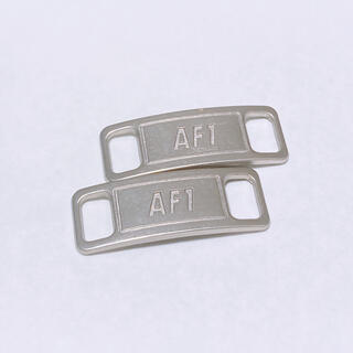 新品/AF1 デュブレ 靴紐メタルタグ マットシルバー