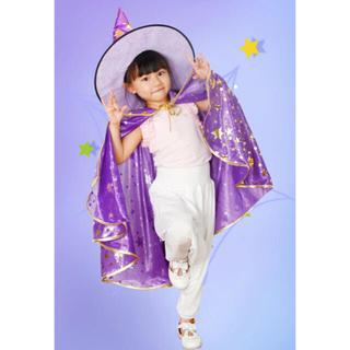 ハロウィン コスプレ ハロウイン衣装 魔女帽子マント セット 子供ハロウィン衣装(衣装一式)