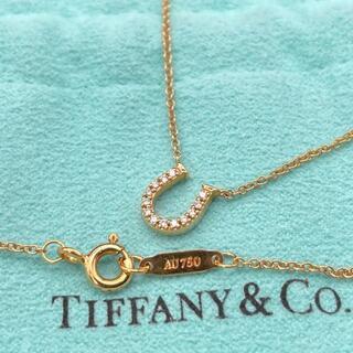 Tiffany & Co. - 希少 美品 ティファニー ゴールド ホースシュー ダイヤ ネックレス
