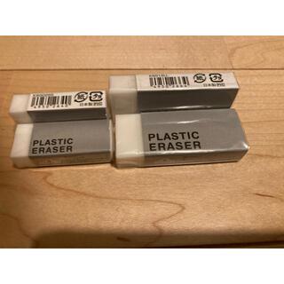 イオン(AEON)の【即購入OK】プラスチック消しゴム4個(消しゴム/修正テープ)