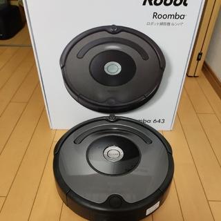 iRobot - ルンバ 643  Roomba