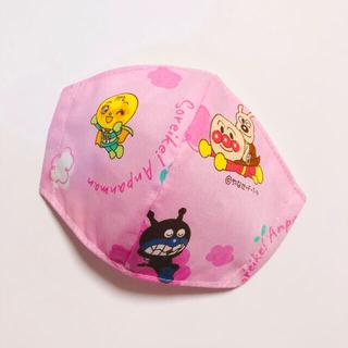 25-8 ピンク 幼児マスク さらし(外出用品)