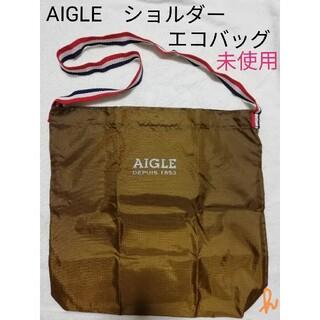 エーグル(AIGLE)のAIGLEショルダー エコバッグ 未使用品♥️(ショルダーバッグ)