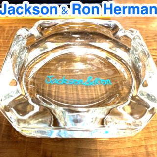 ロンハーマン(Ron Herman)の【別注】Jackson & Ron Herman 灰皿Glass Ashtray(灰皿)