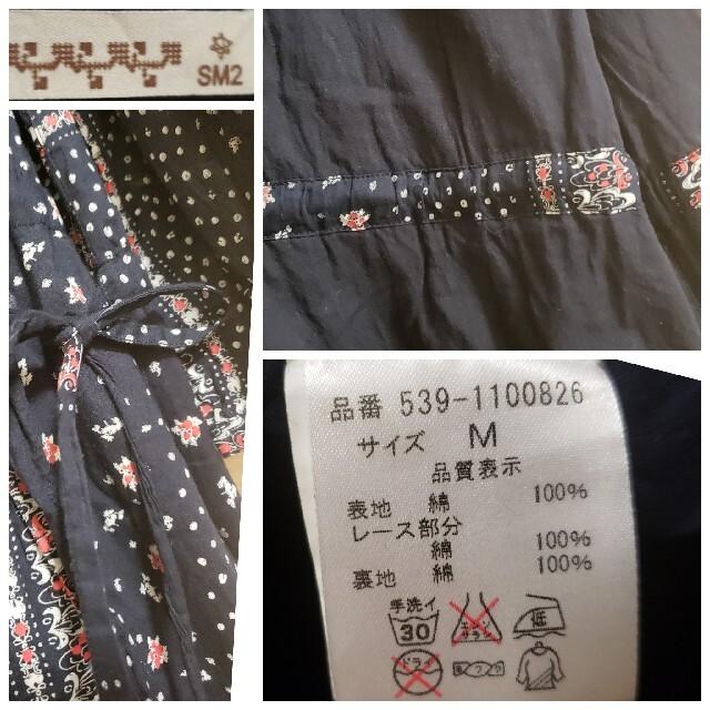 SM2(サマンサモスモス)のSm2/パッチワーク風xカシュクールワンピ カーディガンとして 羽織っても! レディースのワンピース(ロングワンピース/マキシワンピース)の商品写真