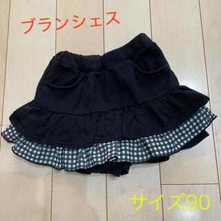ブランシェス(Branshes)のブランシェス☆3段フリルのスカパン キュロット サイズ90(スカート)