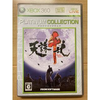 エックスボックス360(Xbox360)の天誅 千乱(Xbox 360 プラチナコレクション) XB360(家庭用ゲームソフト)