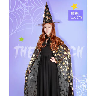 ハロウィン ハロウイン衣装 魔女 帽子マントセット コスプレ(衣装一式)