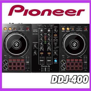 パイオニア(Pioneer)のPioneer DDJ 400 パイオニア DJ コントローラー パイオニア(DJコントローラー)