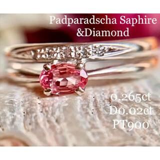 綺麗なパパラチアサファイアダイヤモンドダブルリング