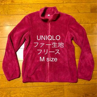ユニクロ(UNIQLO)のユニクロ ファー フリース ピンク M size(その他)