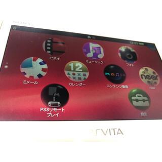 PlayStation Vita - PCH-2000 ZA14