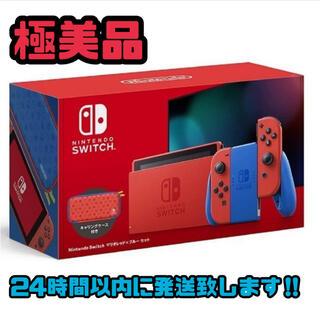 Nintendo Switch - 極美品 Switch マリオレッド×ブルー 本体 Nintendo