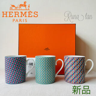 Hermes - エルメス HERMES タイ・セット コフレ 300ml マグカップ 3個セット