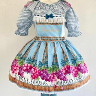 Shirley Temple - シャーリーテンプル ぶどうバスケット 胸当て付きスカート 110
