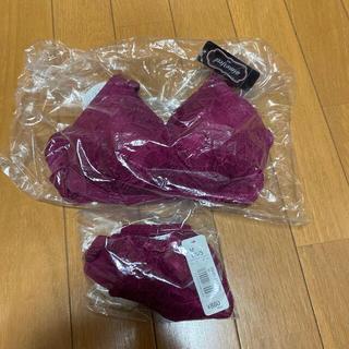 aimer feel - aimerfeel楽ブラ(R) 極 ブラジャー&ショーツ B65
