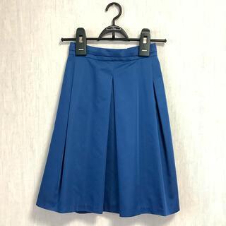 エムプルミエ(M-premier)のNOLLEY'S sophi*タフタ タック スカート 日本製*青 ブルー(ひざ丈スカート)