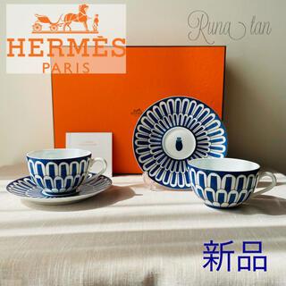 Hermes - エルメス HERMES ブルーダイユール ティーカップ&ソーサー ペア