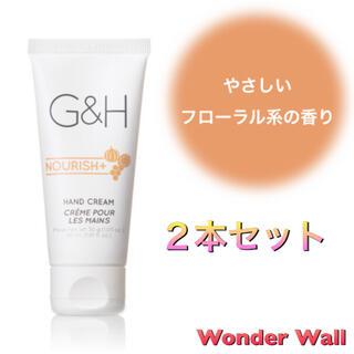 Amway - 【新品】G&H ナリッシュ+ ハンドクリーム 2本(Amway)アムウェイ
