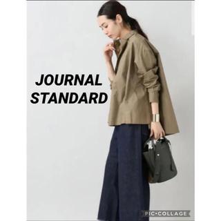 ジャーナルスタンダード(JOURNAL STANDARD)のJOURNAL STANDARD ハイカウントコットンAラインスキッパーシャツ(シャツ/ブラウス(長袖/七分))