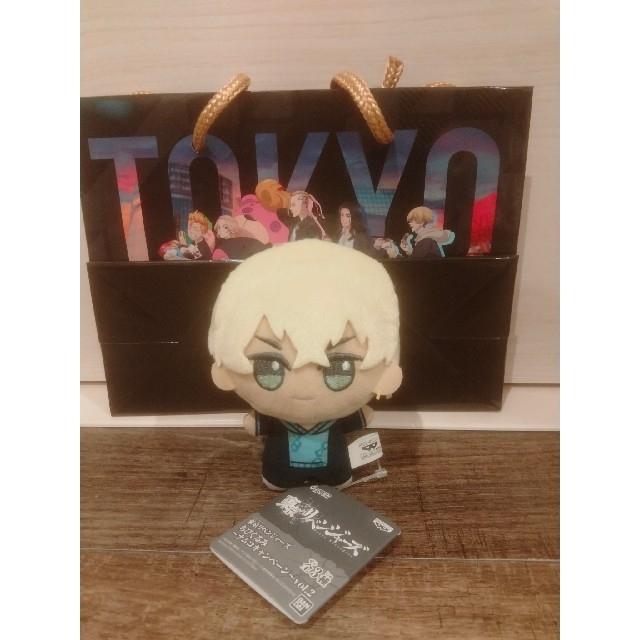 東京卍リベンジャーズ✕ナムコ ちびぐるみ 松野千冬 エンタメ/ホビーのおもちゃ/ぬいぐるみ(ぬいぐるみ)の商品写真