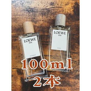 ロエベ(LOEWE)の100ml 2本 LOEWE ロエベ 001 マン ウーマン EDP セット(ユニセックス)